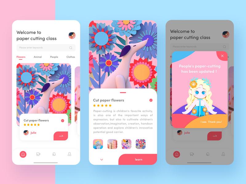 Paper cut pages app ux ui design
