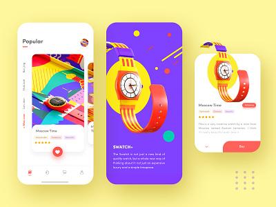 Swatch+ app ux ui design