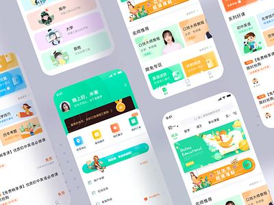 Online Educational App app ux ui design