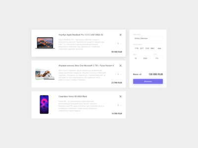 Checkout by credit card / Daily UI 002