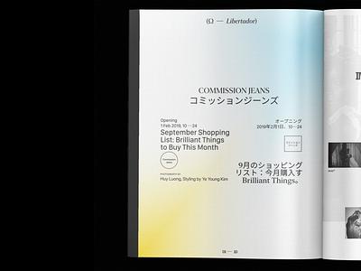 Libre figma japan art fashion design minimal editorial
