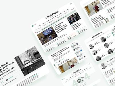 Imerisia - News portal design interaction newspaper portal news website web ux ui design