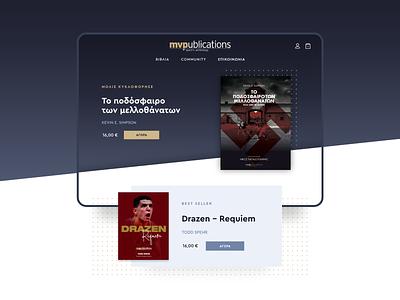 MVPublication - Book e-shop shop book eshop website design web ux ui