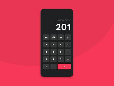 Daily UI 04   Calculator! calculator ui calculator daily uidesign app design flat minimal designinspiration dailyui 004 dailyuichallenge dailyui ui graphicdesign dribbble design