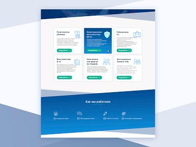 Lawyer website lawyers lawyer law blue icon ux design ux ui front end design branding design
