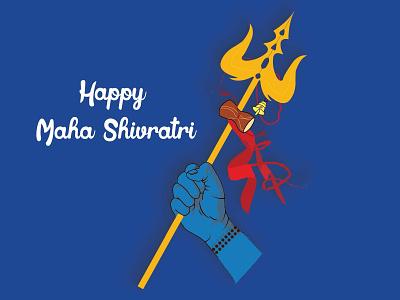 Mahashivaratri illustration