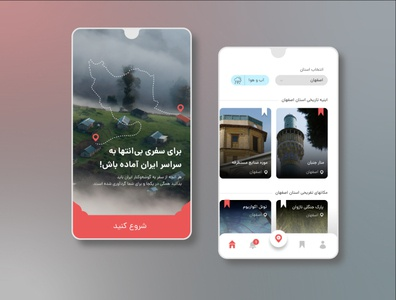 tourism mobile app ux&ui design android app app uxuidesign islamic esfahan tourism app iran xi ux tourism