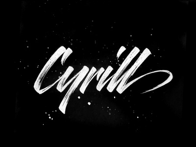 Cyrill's Logo- WIP 02 brand branding video motion logotype type handlettering calligraphy typography logo