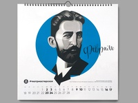 Avksentiy Cagareli portrait for Calendar 2019
