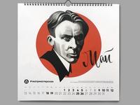 Mikhail  Bulgakov portrait for Calendar 2019
