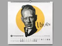 Michail Sholohov portrait for Calendar 2019