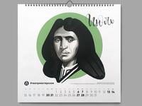 Molière portrait for Calendar 2019