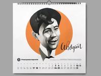 Alexander  Vampilov portrait for Calendar 2019