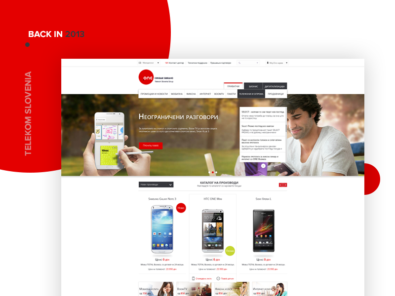 One - Telekom Slovenia gps phone provider telekom mobile one
