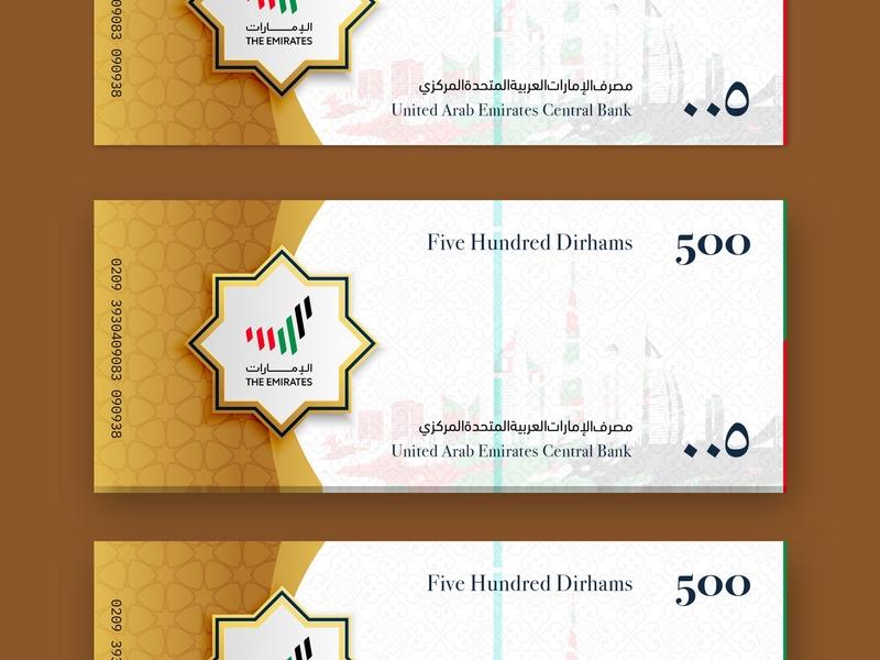 UAE Currency note design Idea designs designchallenge unitedarabbank emirates uae 2020 designpractice currency dubai design