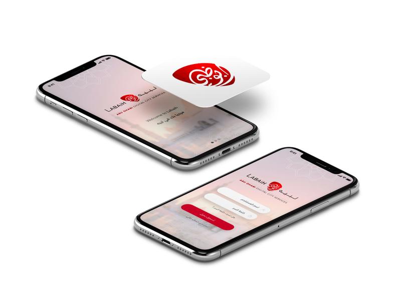 On Boarding and Login Screen onboarding screen login screen client work mobile app design mobile app mobile ui ux ui dubai 2018 design