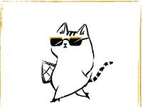 clutch cat