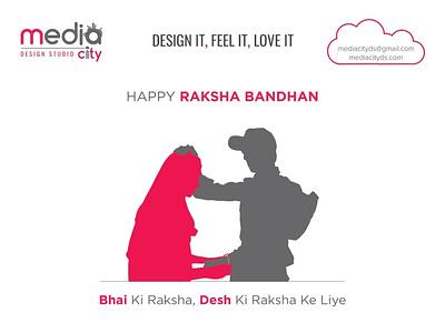 Happy Raksha Bandhan newsletter design campaign design advertising agency logo design logo vector brochure design catalogue graphic design design branding agency branding