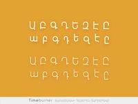 Armenian version of Timeburner font