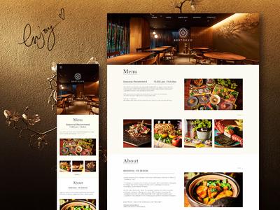 A web design for a dinner restaurant in Japan (808Tokyo)