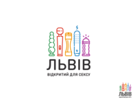 Funny Version of Lviv Touristic Logo I