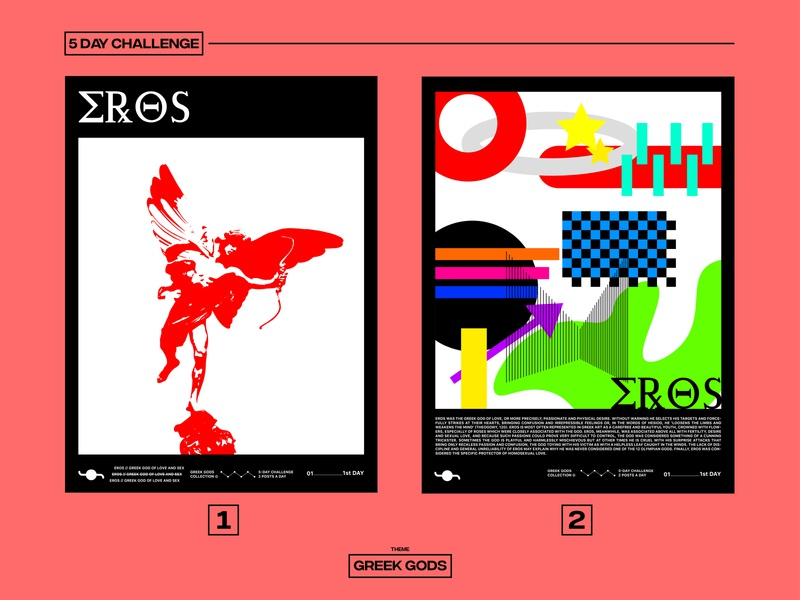 EROS greek gods posterchallenge challenge illustration graphicdesign poster design poster art poster design