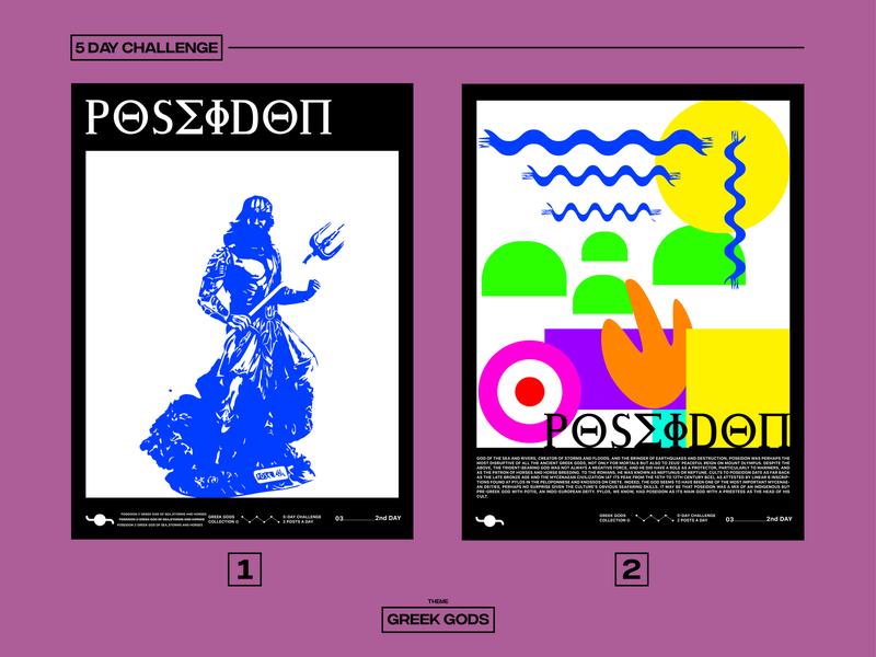 POSEIDON challenge illustraion greek greek gods graphicdesign poster design poster art poster design