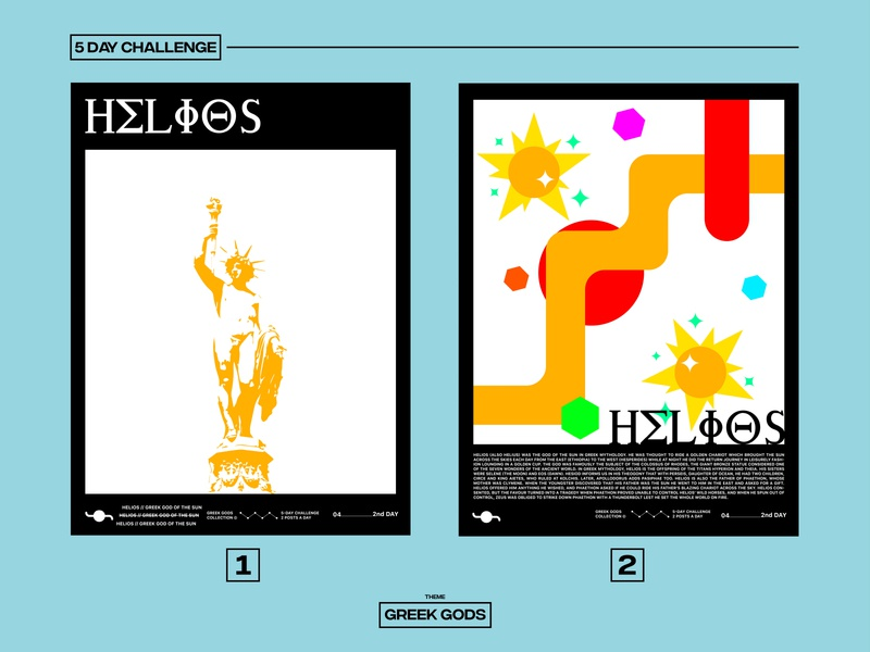 HELIOS illustration greek gods challenge graphicdesign poster design poster art poster design