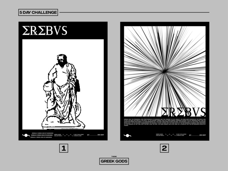 EREBUS illustration greek gods challenge graphicdesign poster design poster art poster design