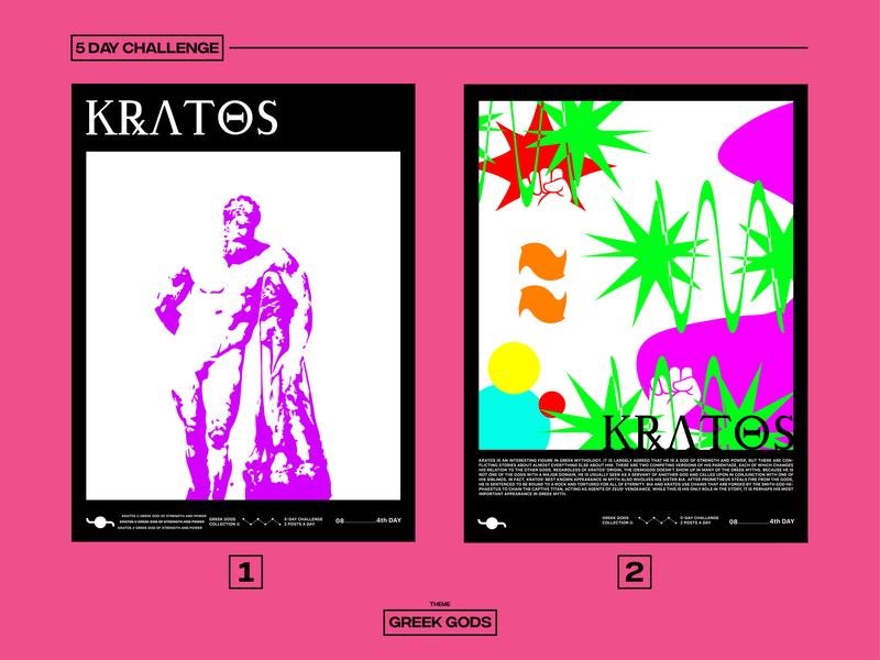 KRATOS illustration greek gods challenge graphicdesign poster design poster art poster design