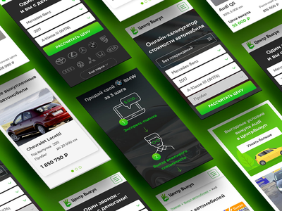 Purchase of Cars. Mobile Version