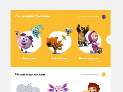 Cartoon in the cinema / Multvkino.tlum.ru