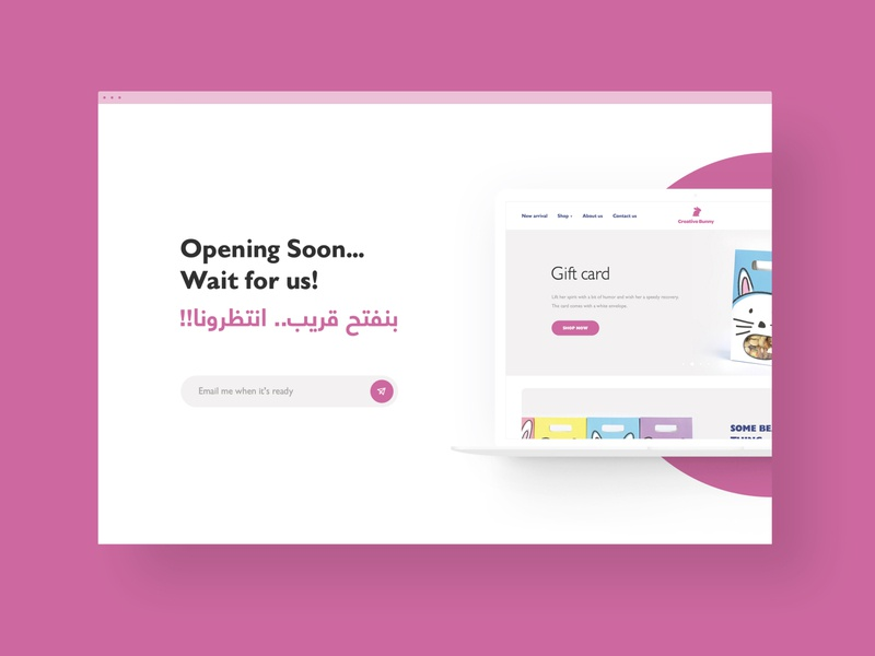 Opening soon page for Creative Bunny website store minimal ui web responsive webdesign open opening wait soon opening soon website