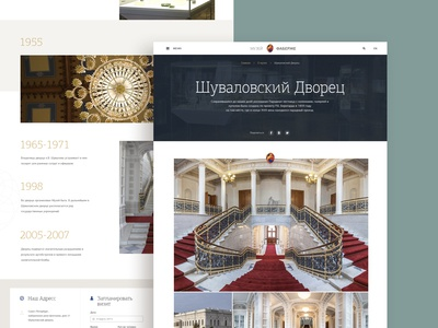 Faberge Museum responsive website adaptive design artist expression datetypography ux artwork landing promo fashion commerce minimal web ui museum of art art museum