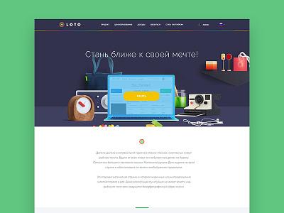 Loto ua ru ux black white dark website flat ui loto