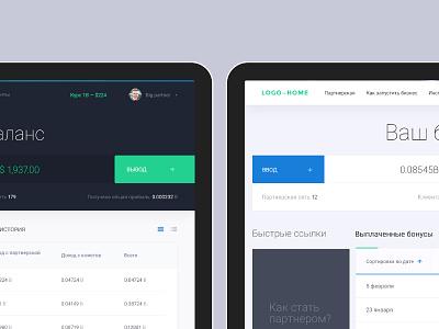 Dashboard. Kibo Lotto website. notifications social webdesign homepage games loto responsive web ui ux dashboard