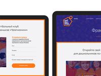 Championika website. Franchise