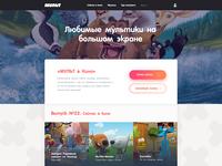 Homepage v1. Multvkino.