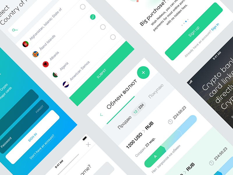 Nebeus app 2018 by basov design 1