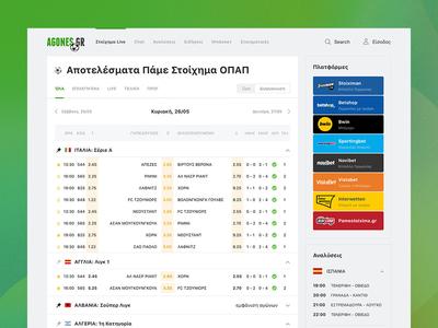 Agones.gr website. Design homepage