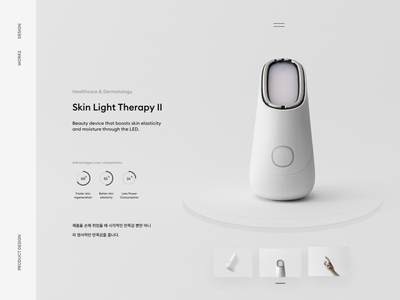 SLT-II-1911-09 product design ecommerce clean portfolio page skin treatment minimal web design user experience user interface beauty device landing page product page design ux ui