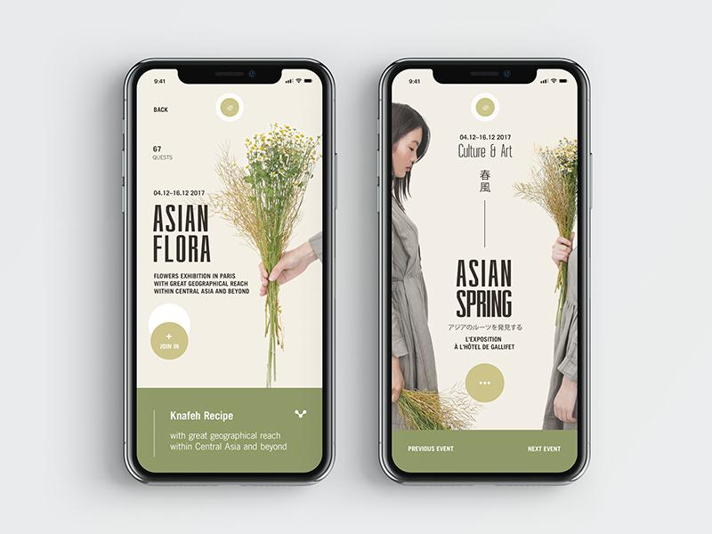 AF_1412 event app asian green