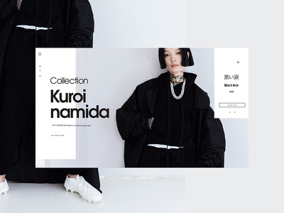 SS17_Hero product page typography web clean fashion ux web design ecommerce logo ui landing page minimal