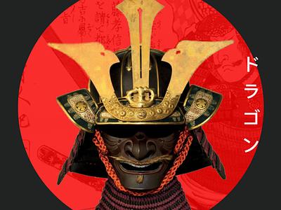 AH_01_07_01 japanese art design auction house app design art concept samurai minimal ios app appdesign app ux ui