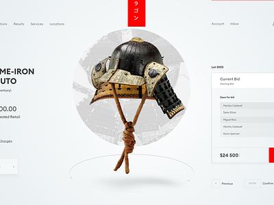 A0707_23 product design ecommerce shop font red typography website samurai webdesign landing page web design japanese art ecommerce minimal ux ui