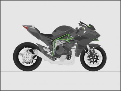 Kawasaki Ninja H2R - Side [Full Color]