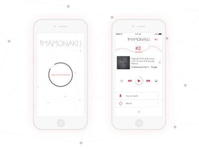 Mamonaku - iOS preview #01 ios mamonaku