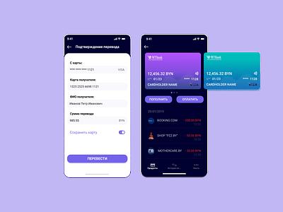 Mobile Bank app uxdesign uidesign cards web bankapp mobiledesign ios app