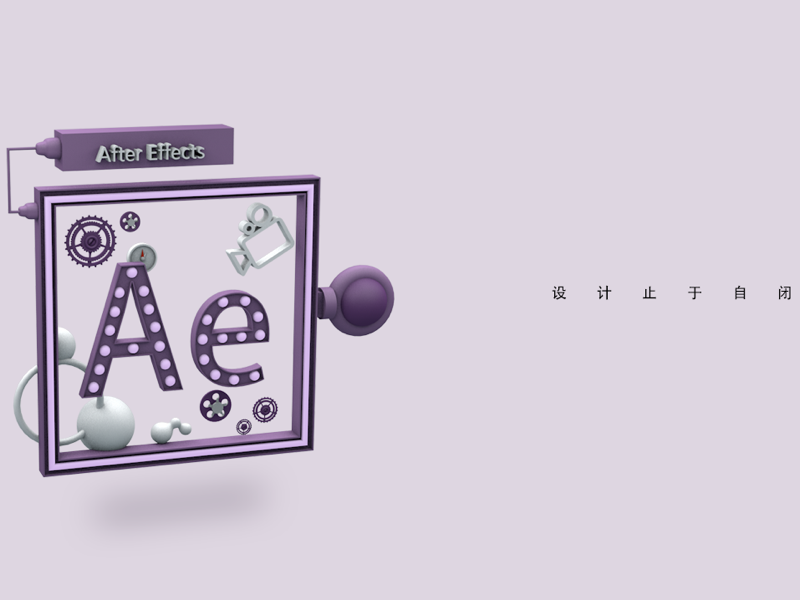c4d for adobe c4d aftereffect adobe  machinery