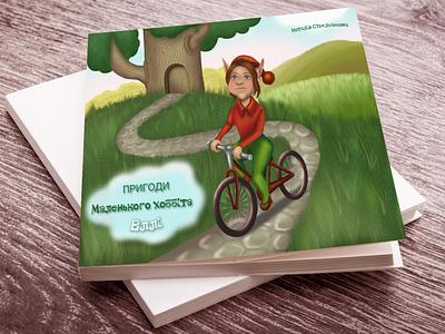 Children's book hobbit Elli road bicycle design illustration characterdesign character book cover cover history traveling hobbit children book illustration childrens book